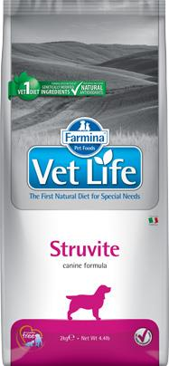 FARMINA VET LIFE ND DOG STRUVITE 2 KG