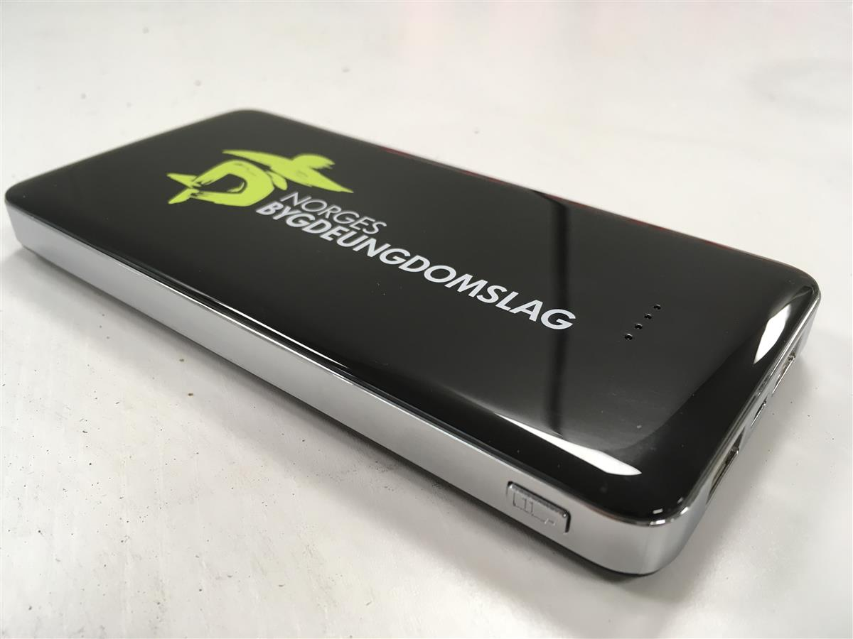 NBU powerbank