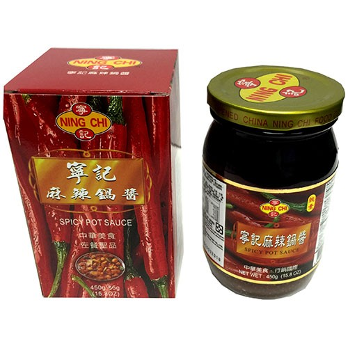 Hot Pot Saus Spicy 12x450gr  AF