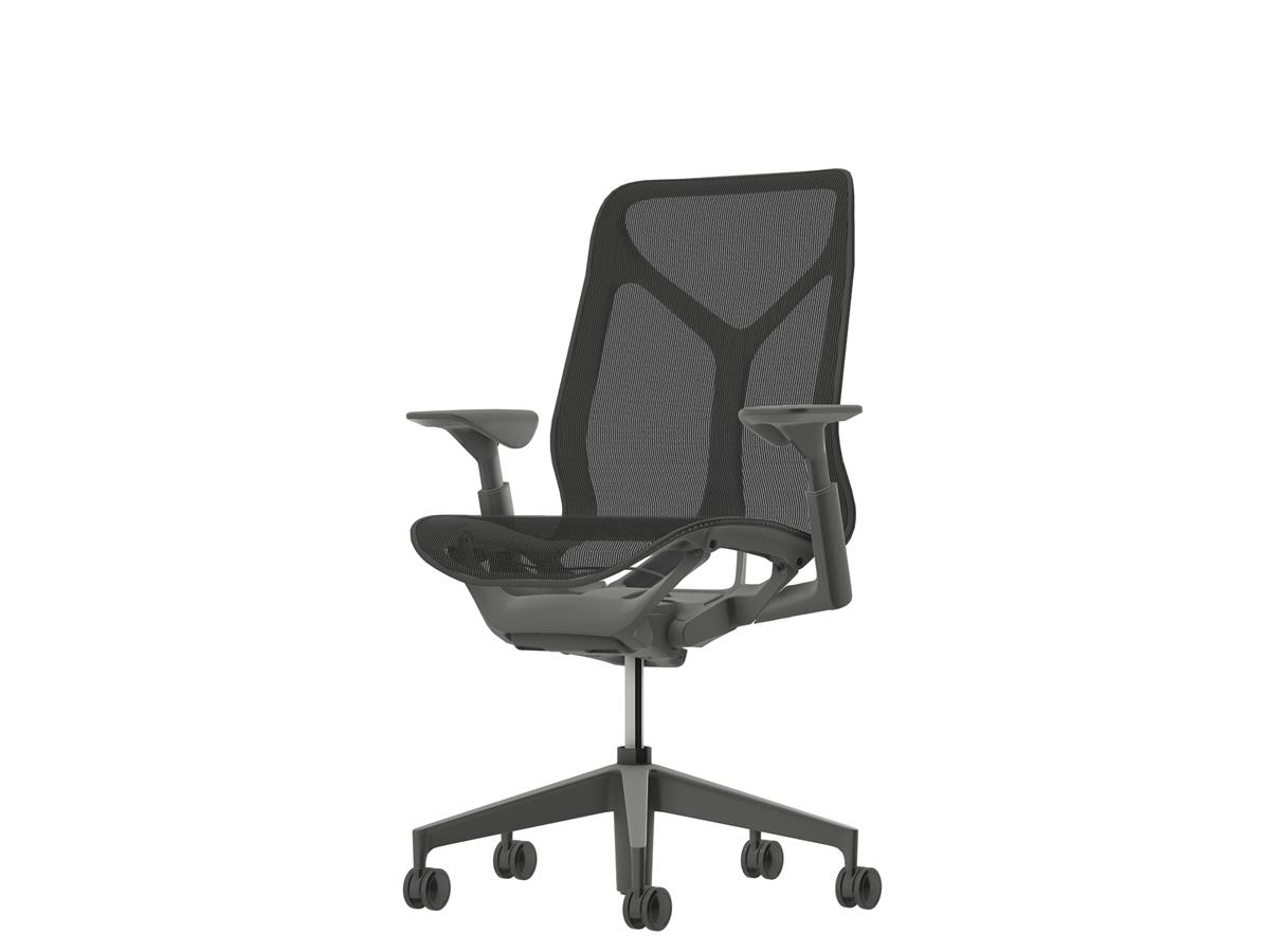 Cosm Medium Back - Carbon with Height Adjustable Arms