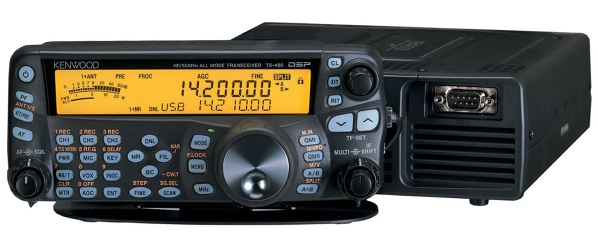TS-480SAT  HF/6M  transceiver m/DSP 100watt. All-mode og med