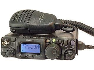 FT-817ND. HF/6M/VHF/UHF 5W all mode