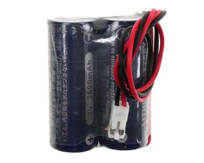 LBP Maxell 2CR17450 hvit plugg